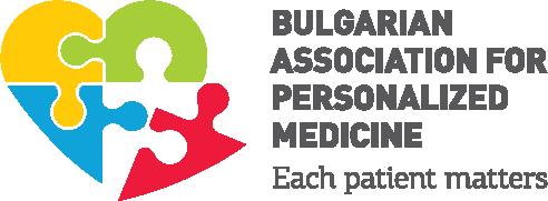 Innovative Medicines Initiative – Information Day- 17th of January 2020, Sofia, Bulgaria