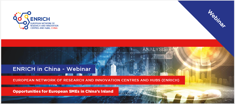 Webinar organised by European Network for Research and Innovation Centres and Hubs (ENRICH)