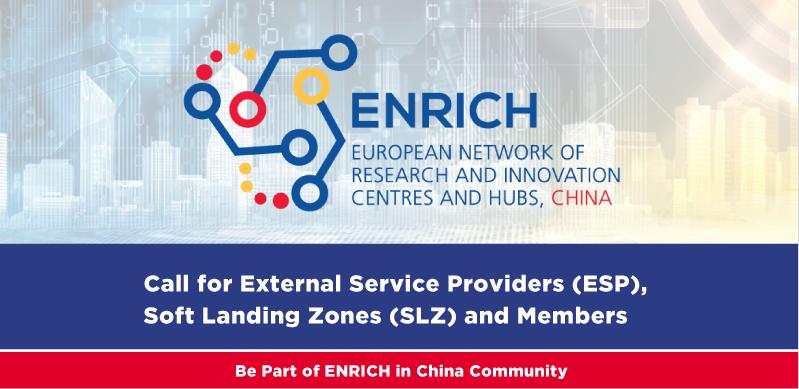 ENRICH in China lanseaza un apel de recrutare pentru furnizorii de servicii externe (ESP), Soft Landing Zones (SLZ) și membri